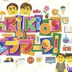 フジテレビ『KinKi Kidsのブンブブーン』で カレーおじさん\(^o^)/が登場!