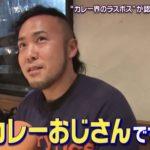 毎日放送「バズってるあの場所掘ってみた」、NHK「ニュースシブ5時」出演いたしました
